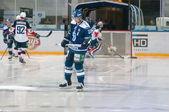 Forward Konstantin Gorovikov (Dynamo 21) — Stock Photo
