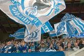 Fans of the club Dynamo — Foto de Stock