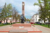 Zaraysk, Russia. Monument to those killed in World War II — Stockfoto