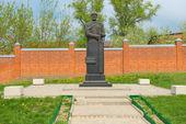 Monument de Pojarski Dmitry, gouverneur Zaraïsk, Russie — Photo