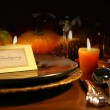 Table setting — Stock Photo #3300102