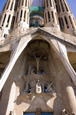 Piece of La Sagrada Familia — Stock fotografie