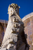 Piece of La Sagrada Familia — Stock Photo