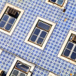 Lisbon windows — Stock Photo