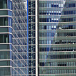 Blue glass high rise building skyscrapers — Stock Photo