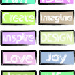 Motivational labels — Stockvector