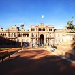 Presidential palace,Casa Rosada,Pink House in Buenos Aires, Arge — Stock Photo
