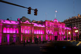 Night view of Presidential palace,Casa Rosada,Pink House in Buen — Stock Photo