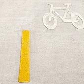 在公园里的自行车车道 — 图库照片