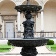 Beautiful fountain in the park — Stock Photo #6067561