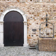Stock Photo: Stronghold front door
