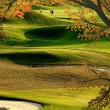 terrain de golf — Photo #15489399