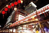 Night scenes of the Taipei city — Stock Photo