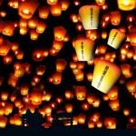 Sky lantern — Stock Photo #21369191