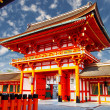 Fushimi Inari Taisha Shrine - Kyoto — Stock Photo #24433467