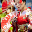 Japanese traditional dance performances — Stock Photo