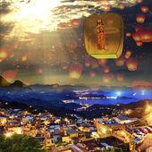 Sky lantern in Lantern Festival — Stock Photo