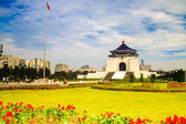 National Taiwan Democracy Square — Stock Photo