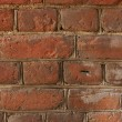 Bricks — Stock Photo #15807075