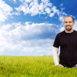 Happy day — Stock Photo #15807423