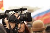Reportage — Stock Photo