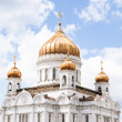 Russian orthodox cathedral - ストック写真