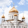 Stock Photo: Russian orthodox cathedral
