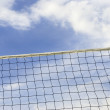 Volleybal net - Stock Photo