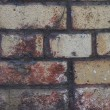 Bricks — Stock Photo #15812637