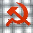 Communism sign — Stock Photo