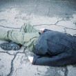 Stock Photo: Homeless end