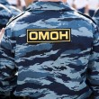 Stock Photo: OMON (Russispecial police squad)