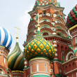 Stock Photo: St. Basil Cathedral. Moscow.Russia