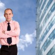 Manager — Stock Photo #15817707