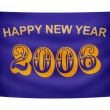 Happy New Year banner — Stock Photo