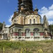 Russian Christian Orthodox Church — Foto de Stock