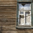 Window — Stock Photo #15819113