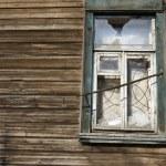Window — Stock Photo #15819113