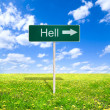 Hell — Stock Photo