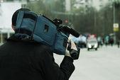 News reporter — Stock Photo