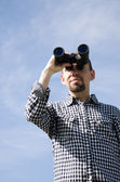 Lookout — Stock Photo