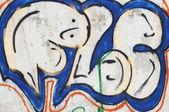 都市の落書き — ストック写真