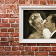 Wedding — Stock Photo #15820377