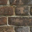 Bricks — Stock Photo #15820907