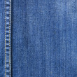 Jeans background — Stock Photo #26621607