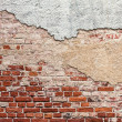 Grunge Plastered Brick Wall — Stock Photo