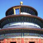 Temple of Heaven (Tiantan), Beijing, China — Stock Photo #14074130