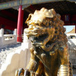 Forbidden City, Beijing, China, gilded lion in front of the Palace of Tranquil Longevity — Stock Photo
