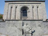 Matenadaran, Yerevan, Armenia — Stock Photo