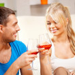 Romantic couple drinking wine — Stock Photo #12619940